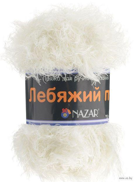 NAZAR. Лебяжий пух №4006 (100 г; 170 м) — фото, картинка