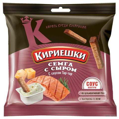 """Сухарики ржаные """"Кириешки"""" (60 г; соус тар-тар и семга с сыром) — фото, картинка"""