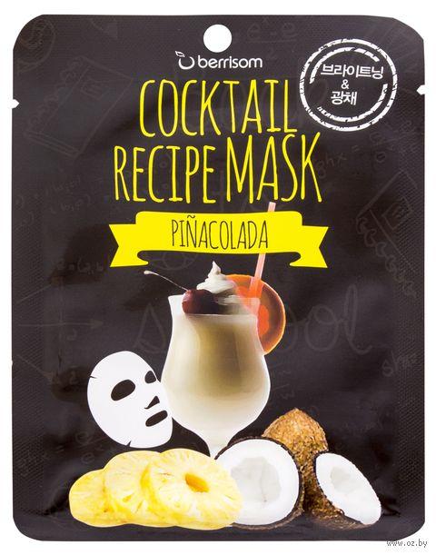 "Тканевая маска для лица ""Cocktail Recipe Mask. Pina Colada"" (20 г) — фото, картинка"