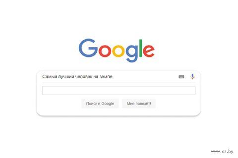 "Открытка ""Google"" — фото, картинка"