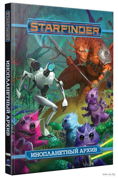 Starfinder. Настольная ролевая игра. Инопланетный архив — фото, картинка