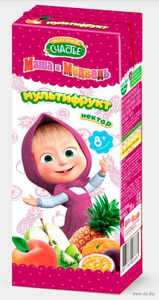 """Нектар детский Маленькое счастье """"Мультифрукт"""" (200 мл) — фото, картинка"""