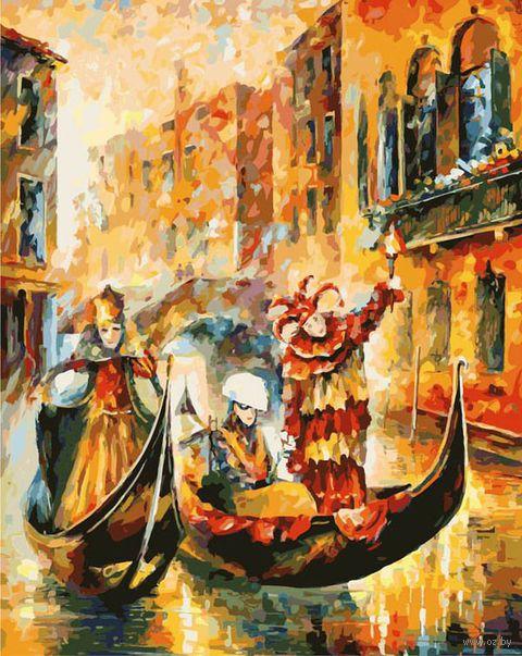 "Картина по номерам ""Венецианская гондола"" (500х400 мм)"