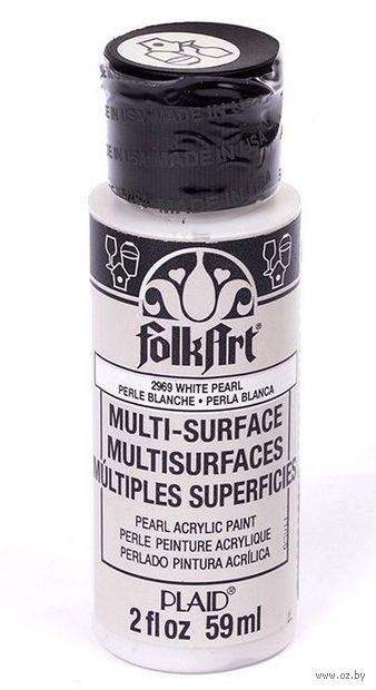 "Краска акриловая ""FolkArt Multi-Surface"" (перламутровая белая; 59 мл; арт. PLD-02969) — фото, картинка"