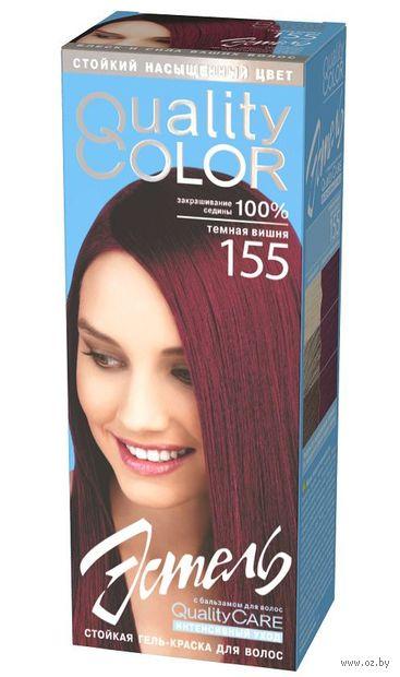 """Гель-краска для волос """"Эстель. Quality Color"""" (тон: 155, темная вишня) — фото, картинка"""