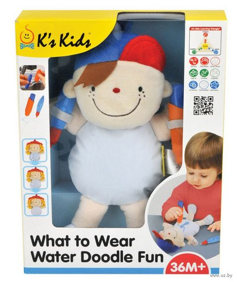 """Развивающая  игрушка """"Вейн. Что носить"""""""