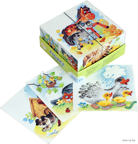 "Кубики ""Чей малыш?"" (4 шт.) — фото, картинка"
