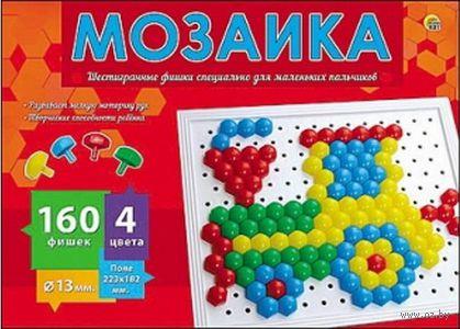 Мозаика (160 элементов; арт. М-0285)