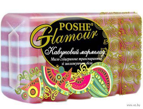 "Мыло ""Glamour. Арбузный мармелад"" (5 шт)"