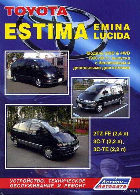 Toyota Corolla, Corolla Sprinter, Marino / Ceres, Trueno / Levin 1991 - 1998 гг. Устройство, техническое обслуживание и ремонт