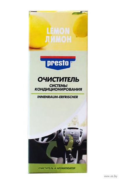 """Очиститель системы кондиционирования Presto """"Лимон"""" (0,15 л) — фото, картинка"""