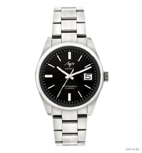 Часы наручные (серебристые; арт. 929527388) — фото, картинка