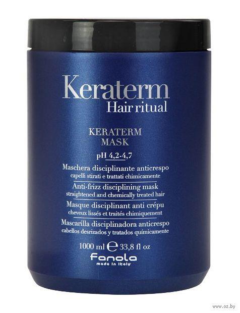 "Маска для волос ""Keraterm"" (1 л) — фото, картинка"