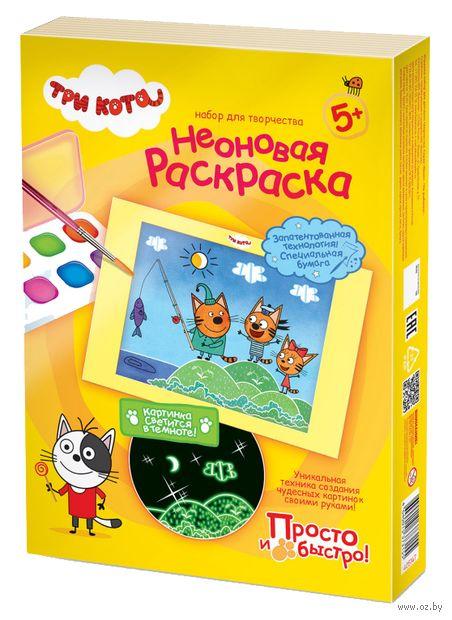 """Набор для рисования """"Три кота"""" (неоновый; арт. 405147) — фото, картинка"""