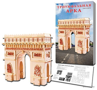 """Сборная модель из дерева """"Триумфальная арка"""" — фото, картинка"""
