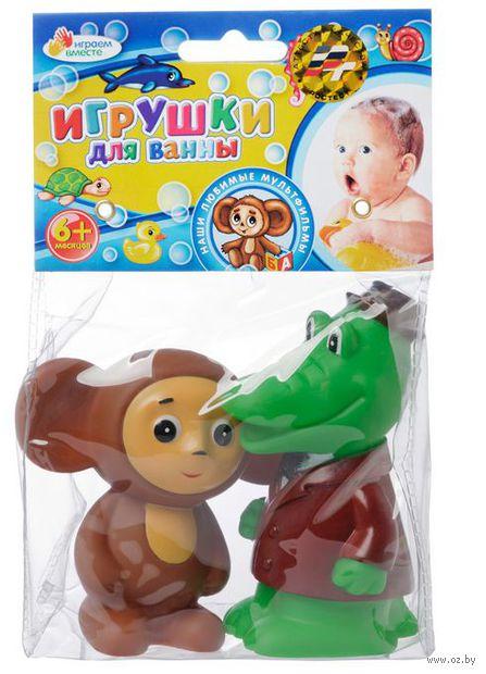 """Набор игрушек для купания """"Крокодил Гена и Чебурашка"""" (2 шт)"""