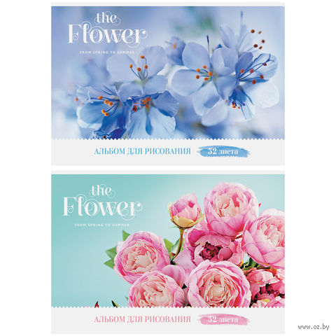 """Альбом для рисования А4 """"Цветы. The Flower"""" (32 листа)"""