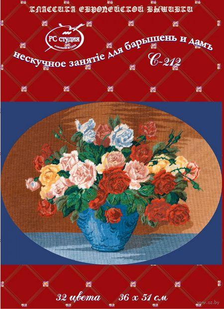 """Вышивка крестом """"Розы"""" (арт. С212)"""