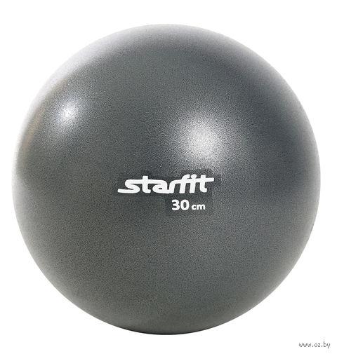 Мяч для пилатеса GB-901 (30 см; серый) — фото, картинка