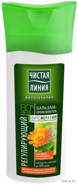 """Бальзам-ополаскиватель для волос """"Регулирующий"""" (230 мл) — фото, картинка"""