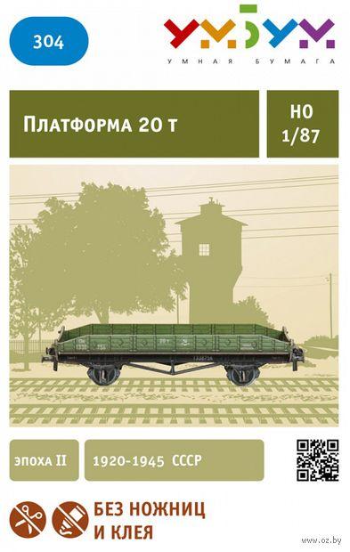 """Сборная модель из картона """"Платформа двуосная"""" (масштаб: 1/87) — фото, картинка"""