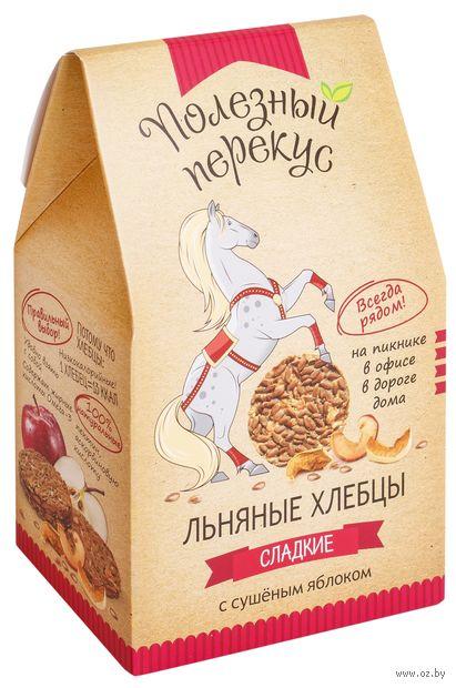 """Хлебцы льняные """"Полезный перекус. С сушёным яблоком"""" (100 г) — фото, картинка"""