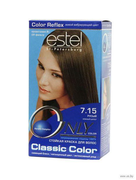 """Краска для волос """"Estel Only Color"""" (тон: 7.15, русый)"""