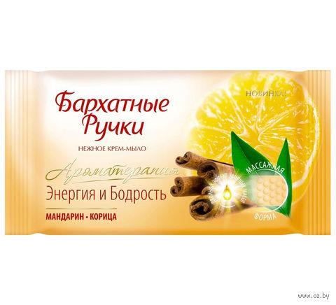"""Мыло """"Энергия и бодрость"""" (65 г)"""
