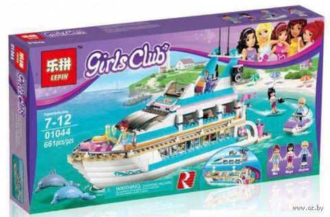 "Конструктор Girls Club ""Круизный лайнер"" — фото, картинка"