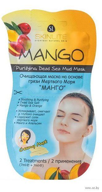 """Маска для лица """"Очищающая. Манго"""" (14 мл) — фото, картинка"""