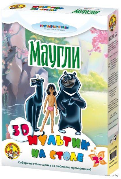 """Кукольный театр на столе """"Маугли"""" — фото, картинка"""