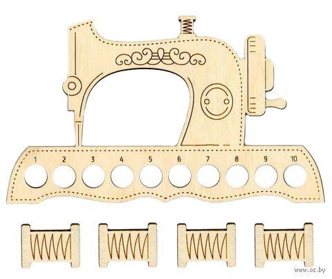 """Органайзер для ниток """"Швейная машинка"""" — фото, картинка"""