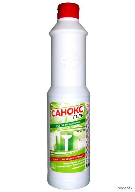 Чистящее средство для сантехники Санокс-гель (750 мл)