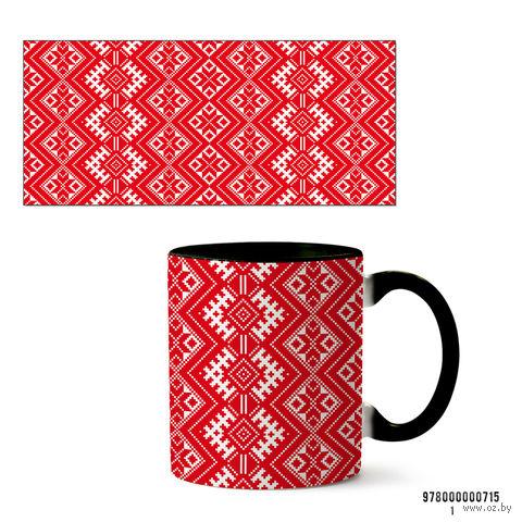 """Кружка """"Белорусский орнамент"""" (715, черная)"""