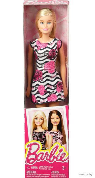"""Кукла """"Барби. Модная одежда"""" (арт. DGX59)"""