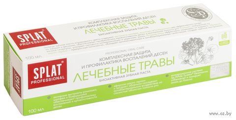 """Зубная паста """"Лечебные травы"""" (100 мл)"""
