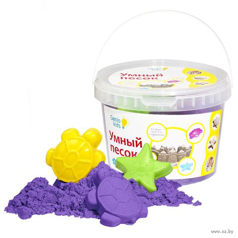 """Набор для лепки из песка """"Умный песок фиолетовый"""" (2 кг) — фото, картинка"""