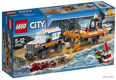 """LEGO City """"Внедорожник 4х4 команды быстрого реагирования"""" — фото, картинка"""