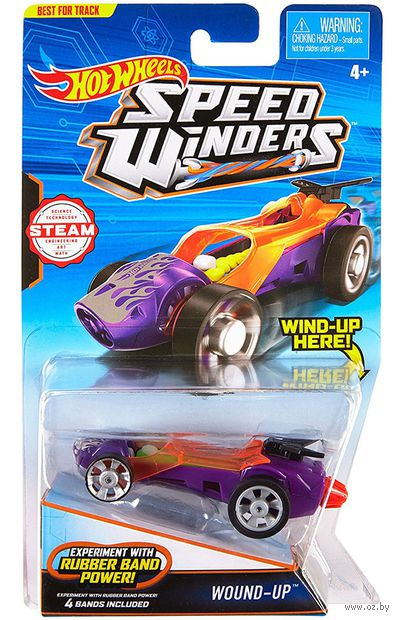 "Машинка ""Hot Wheels. Wound-Up"" — фото, картинка"