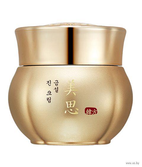 """Крем для лица """"Misa Geum Sul Rejuvenating"""" (50 мл) — фото, картинка"""