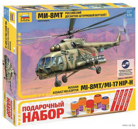 """Подарочный набор """"Вертолет Ми-8МТ"""" (масштаб: 1/72)"""