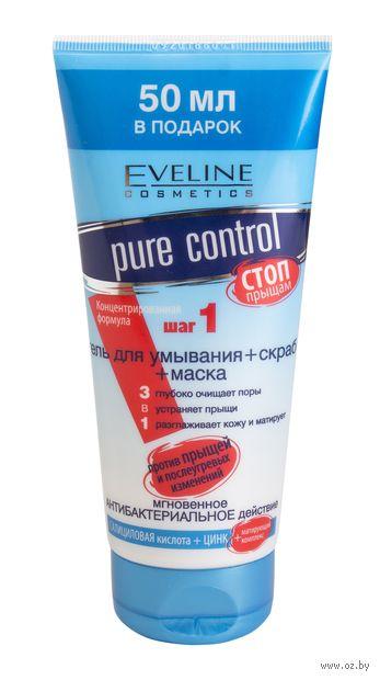 """Гель для умывания """"Pure Control 3в1"""" (200 мл)"""