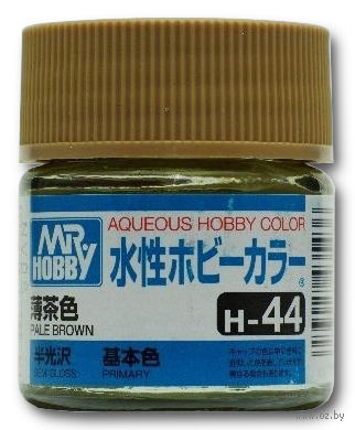 Краска Aqueous Hobby Color водоразбавляемая (flesh, H-44)