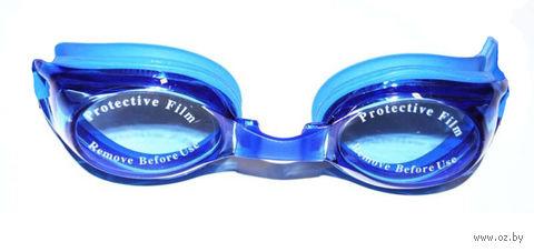 Очки для плавания (арт. 7700) — фото, картинка