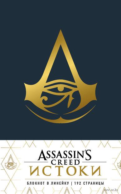 "Блокнот ""Assassin's Creed"" (А5; синий) — фото, картинка"