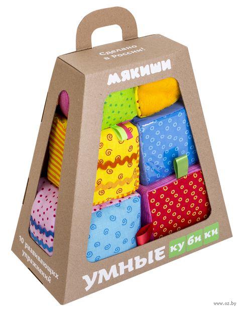 """Кубики мягкие """"Умные"""" (6 шт.) — фото, картинка"""