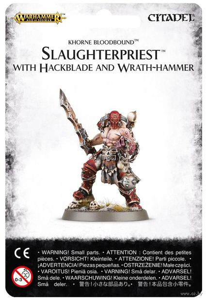 Warhammer Age of Sigmar. Khorne Bloodbound. Slaughterpriest with Hackblade and Wrath-hammer (83-37) — фото, картинка