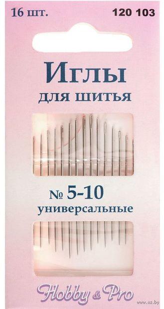 Иглы для шитья №5-10 (16 шт.; арт. 120103) — фото, картинка