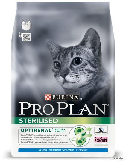 """Корм сухой для стерилизованных кошек """"Sterilised"""" (1,5 кг; кролик) — фото, картинка"""