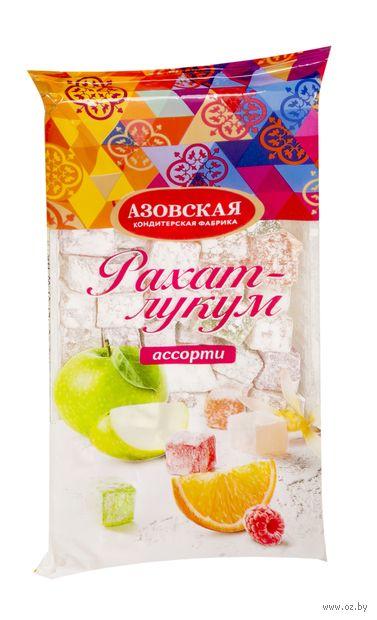 """Рахат-лукум """"Ассорти"""" (200 г) — фото, картинка"""